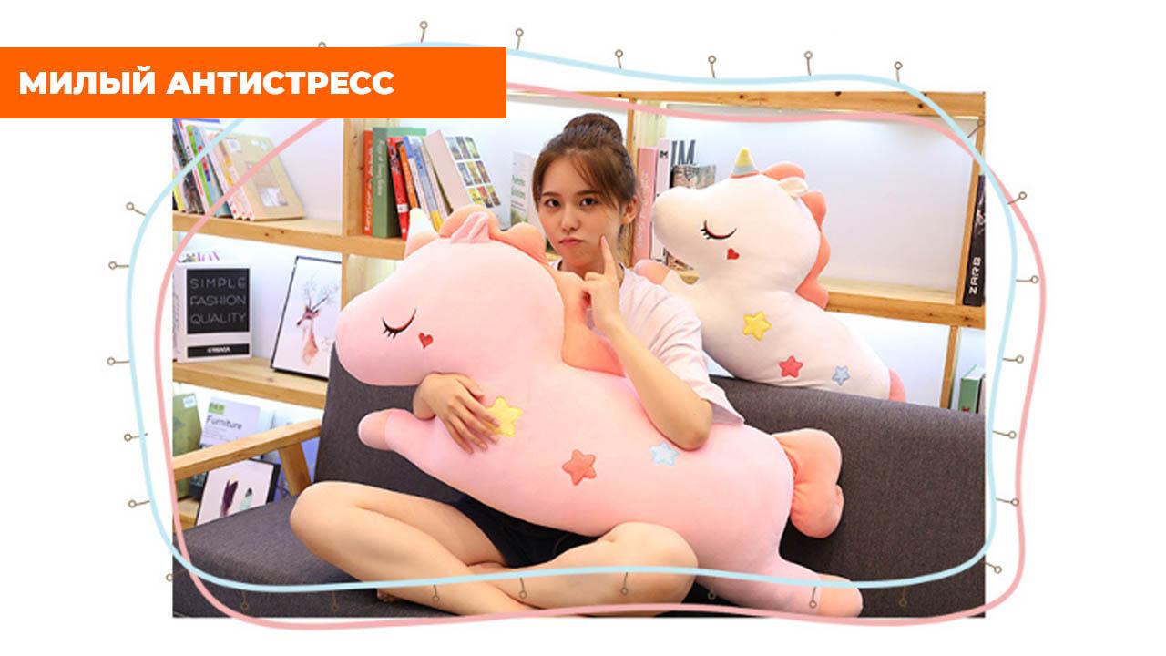 """Мягкая игрушка """"Розовый облачный единорог"""" с пледом  (75 см)"""
