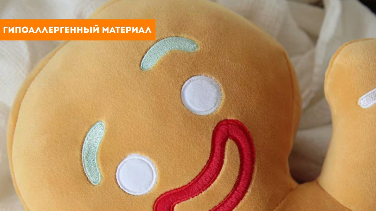 """Мягкая игрушка """"плюшевый пряник"""" (35 см.)"""