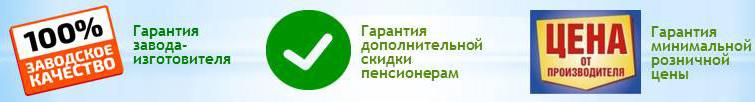 https://static-sl.insales.ru/files/1/2890/11848522/original/Баннер_2-2_5553a6d9a4c6bb30d44e610ff2cab77d.jpg