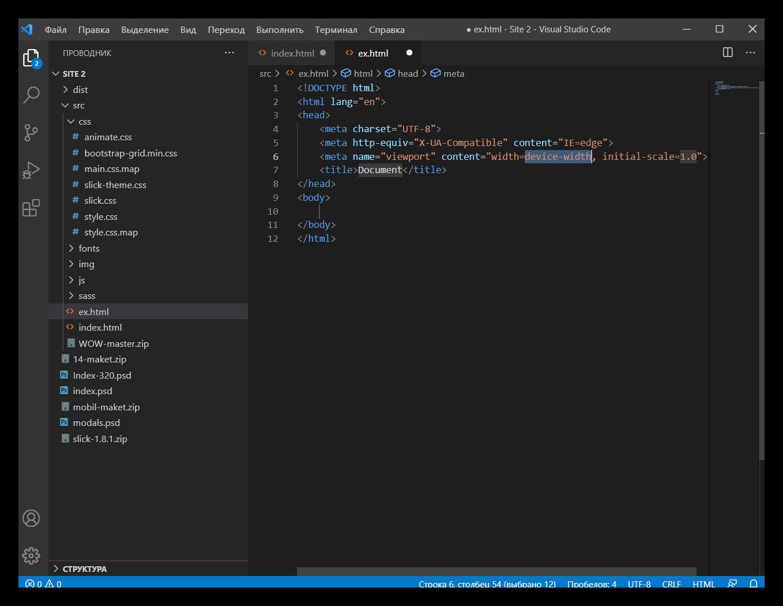 Пример стандартного HTML-каркаса