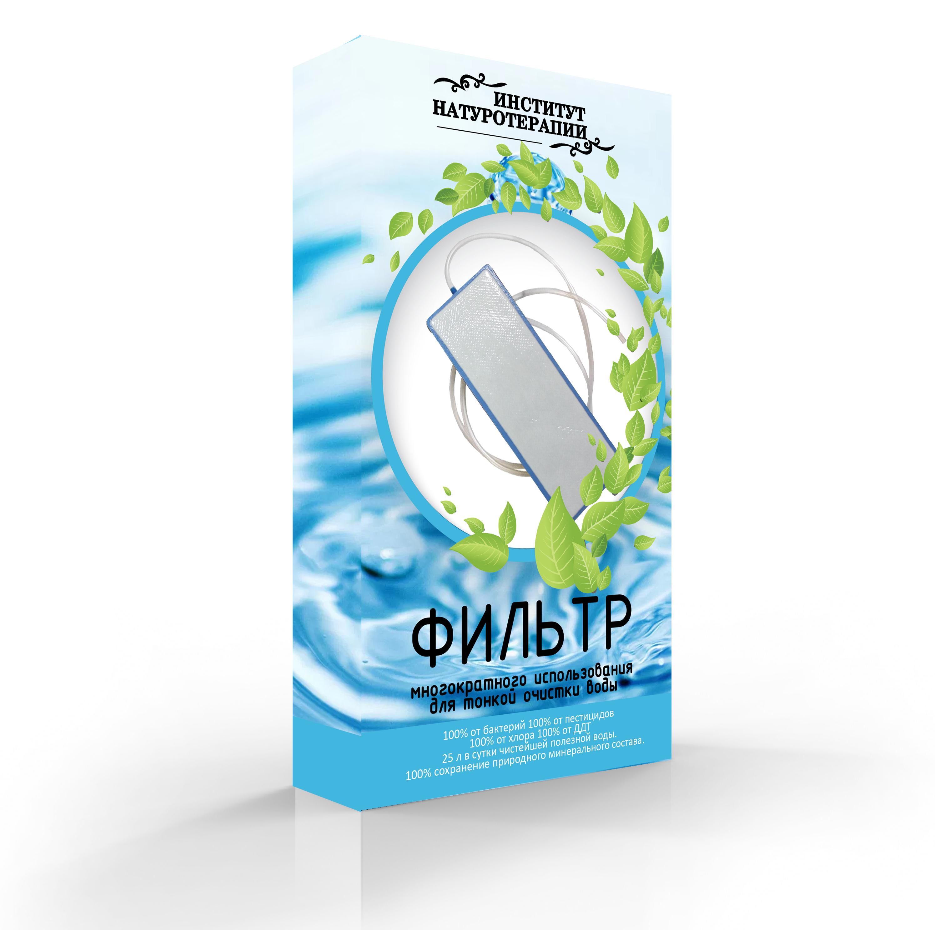 Чистая вода - залог крепкого здоровья и долголетия!