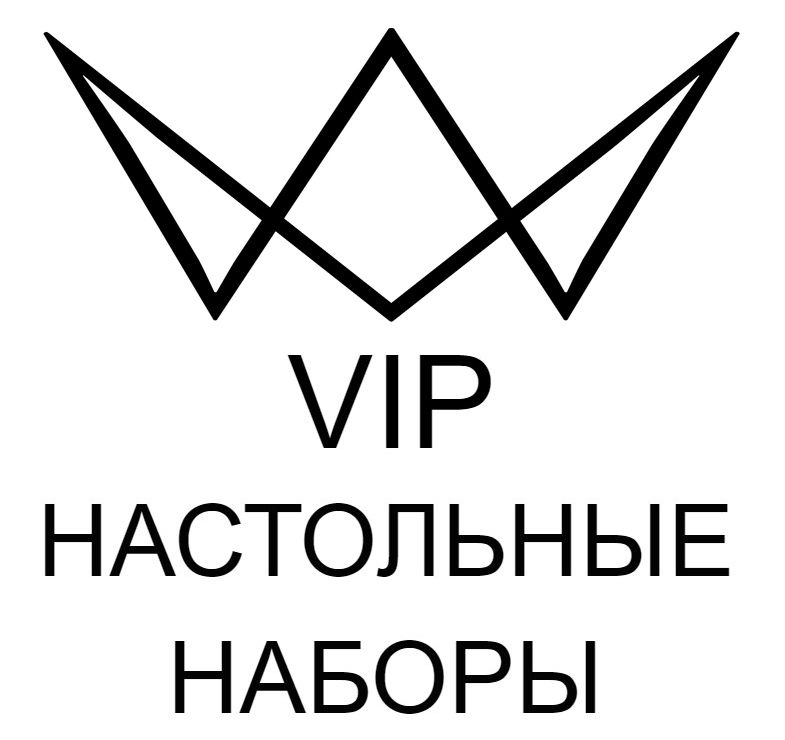 Настольные наборы из кожи VIP наборы