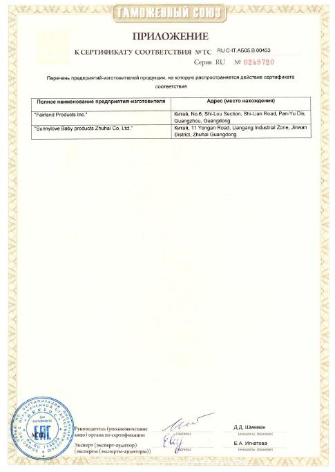 Сертификат_1-1.png