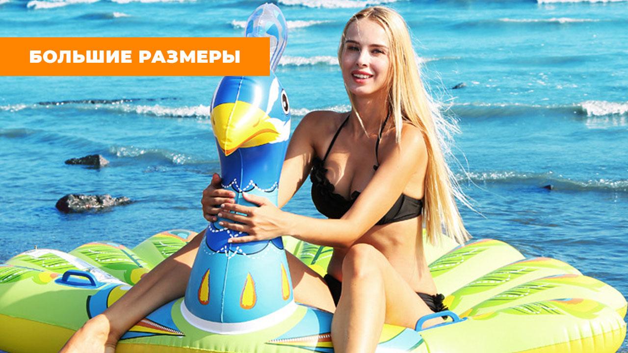 """Надувной матрас для плавания """"Павлин"""" (193*163*94 см)"""