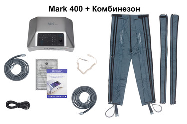 Комплектация Mark-400 с комбинезоном