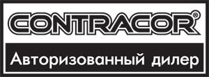 Официальный дилер Contracor - ООО