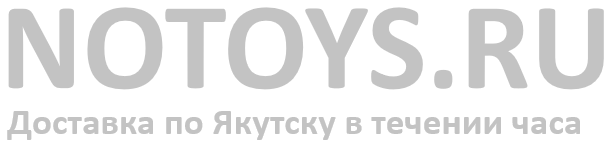 Интим магазин. Доставка по Якутску в течении часа.