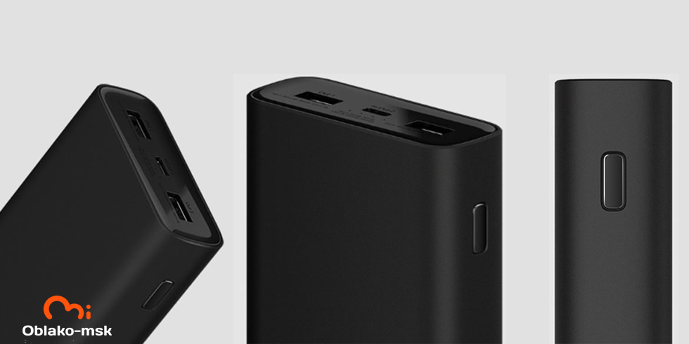 Аккумулятор Xiaomi Mi Power Bank 3 Pro 20000 mAh