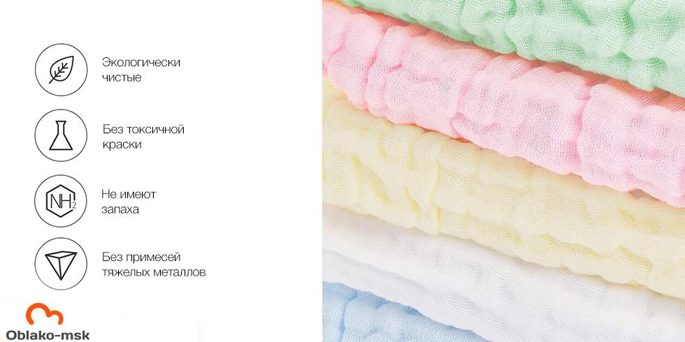 Набор полотенец Xiaomi Baby Gauze Towel (5 шт.)