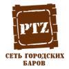 Сеть городских баров PTZ
