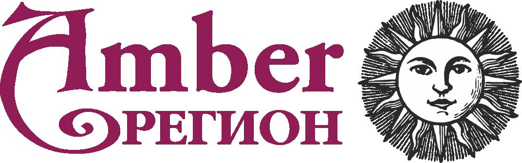 Amberregion