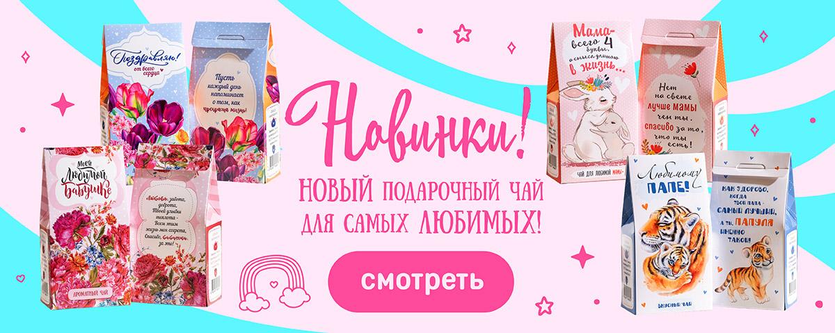 chay_banner2.jpg