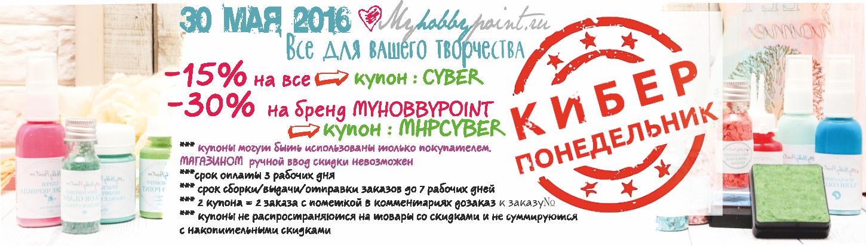 кибер.png