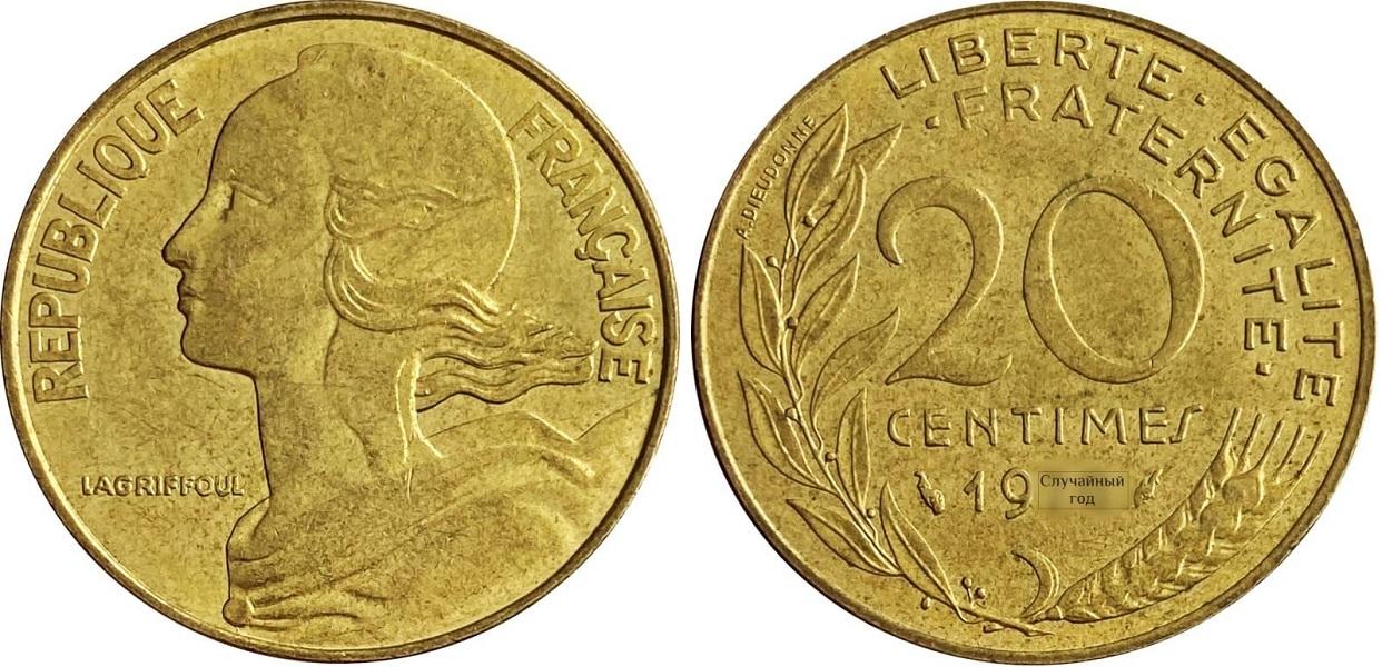 20 сантимов 1962-2001