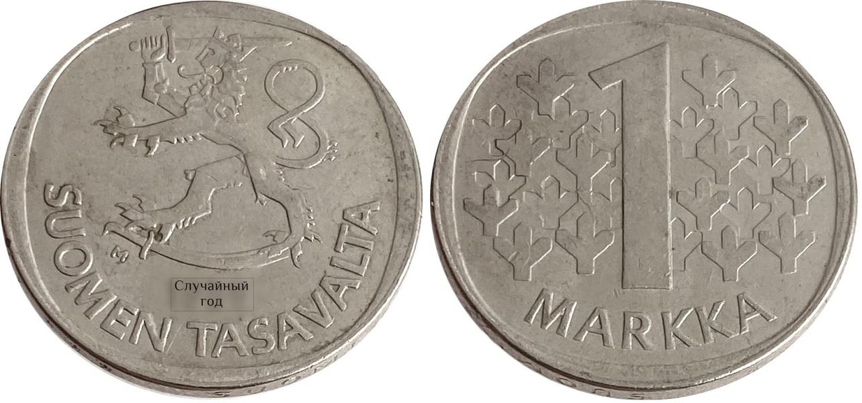 1 финляндская марка 1969-1993