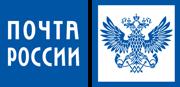 Почта РФ
