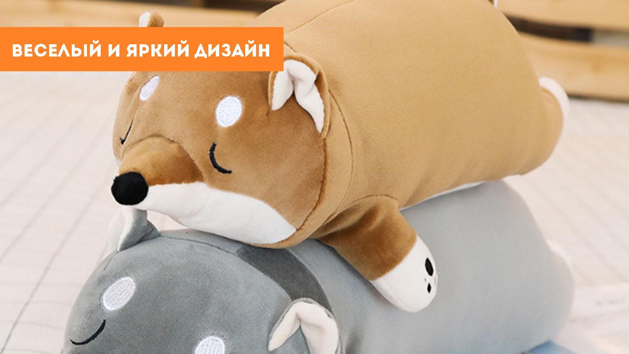 "Игрушка-подушка ""Оранжевый корги"" (80 см.)"