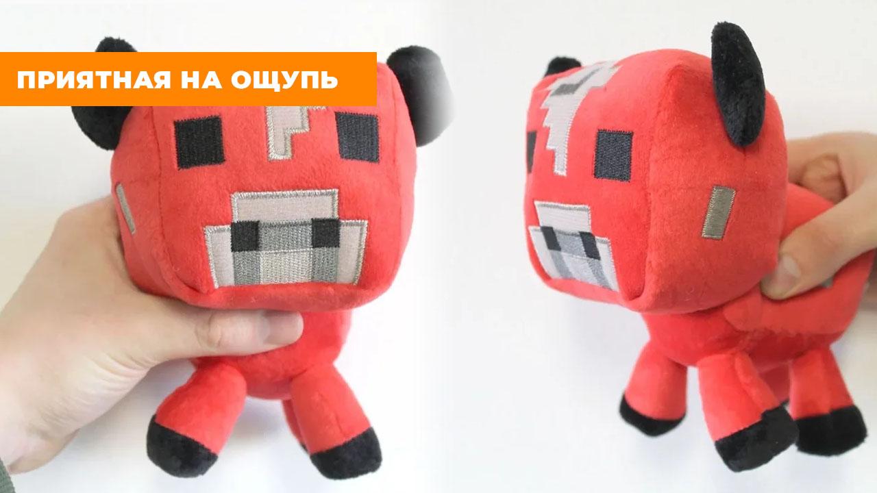 """Мягкая игрушка """"Грибная корова"""" из Minecraft (Майнкрафт) 20 см."""