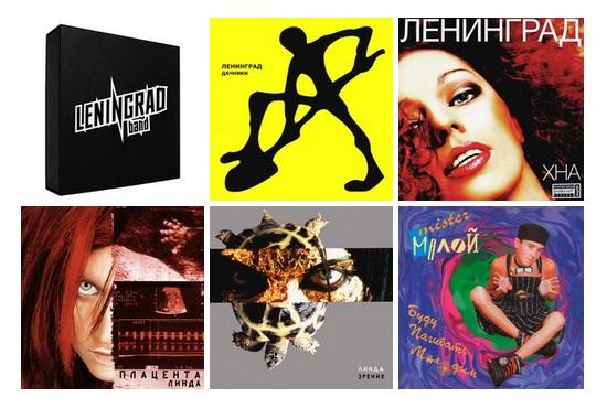 Переиздания ZBS Records