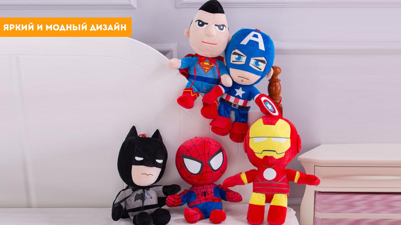 "Мягкая игрушка ""Капитан Америка"" (25 см.)"