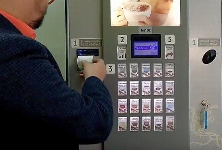 Не все вендинговые автоматы имеют внутри место для установки онлайн-касс