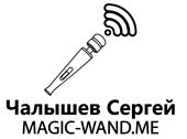 Магазин интим-игрушек Magic wand