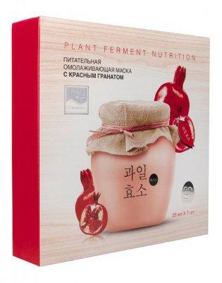 Питательная омолаживающая тканевая маска с красным гранатом, 25 мл Beauty style