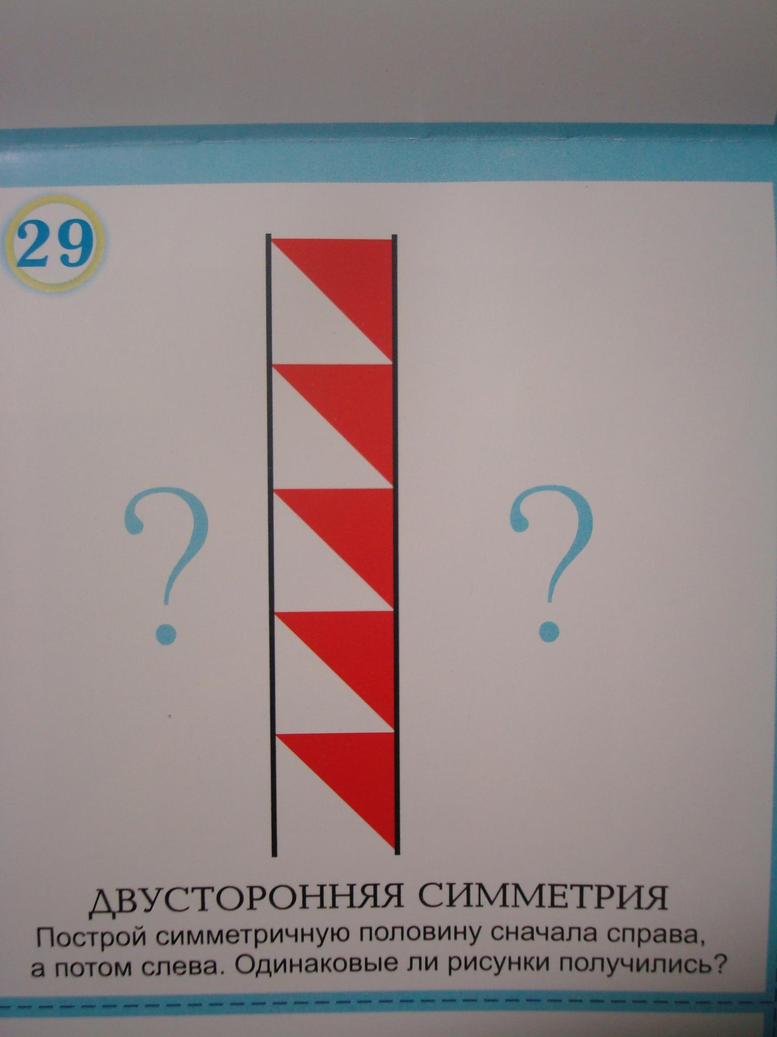 Альбом кубики Никитина