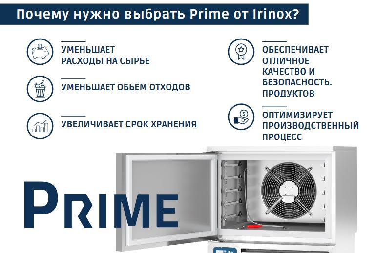 Irinox Prime