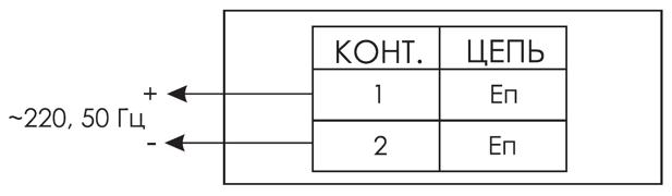 Схема подключения для пожарного светового табло ЛЮКС-220