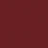 831 Натуральный коричневый, Натуральный коричневый