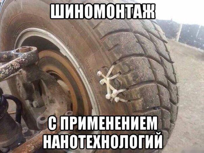 auto_prikoli_19.jpg