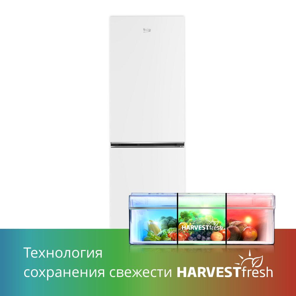 Холодильник Beko B1RCNK362W