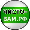 «ЧИСТО-ВАМ.РФ» — магазин профессиональных моющих средств