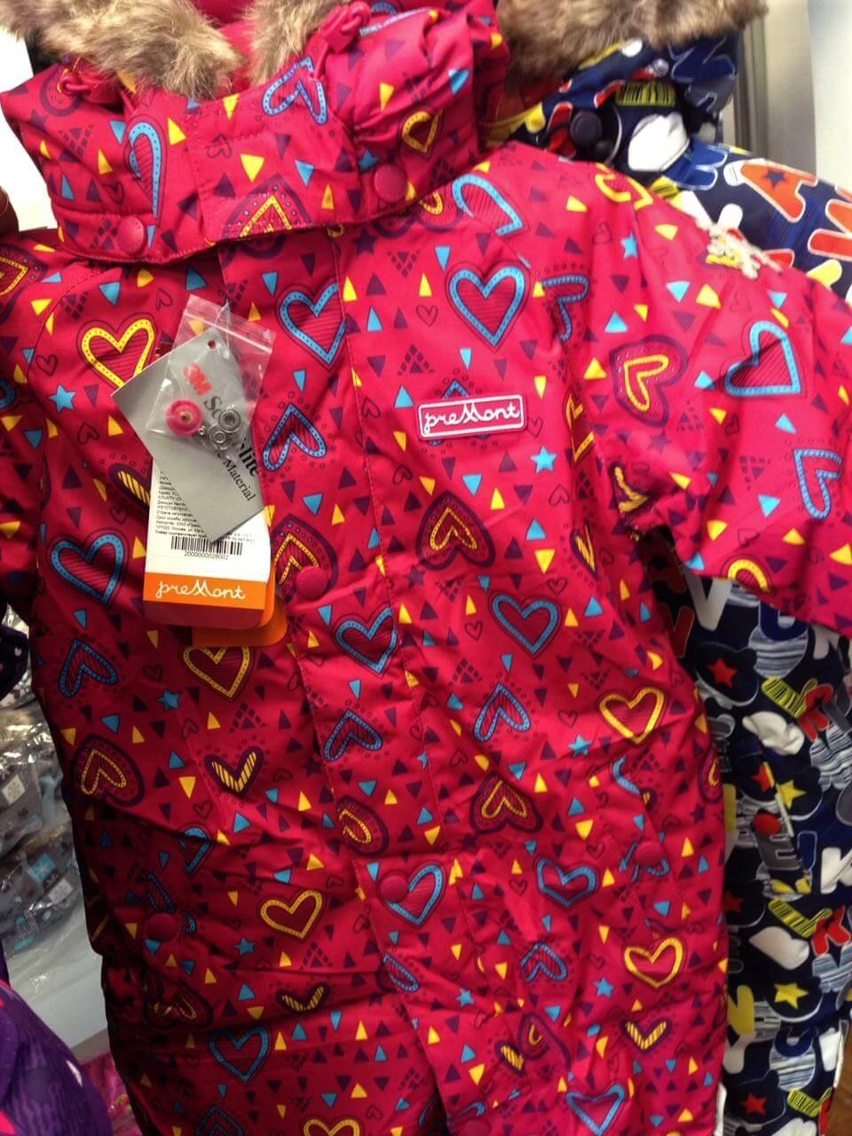 Зимний комбинезон Premont Малиновый Тимбитс в официальном магазине Premont-shop