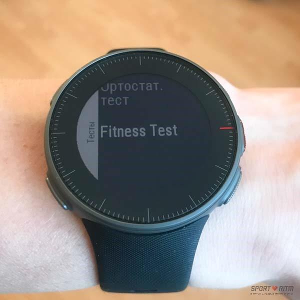 Фитнес-тест VO2max Polar