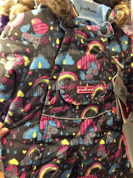 Зимний комбинезон Premont Парк Ля Ронд в официальном магазине Premont-shop