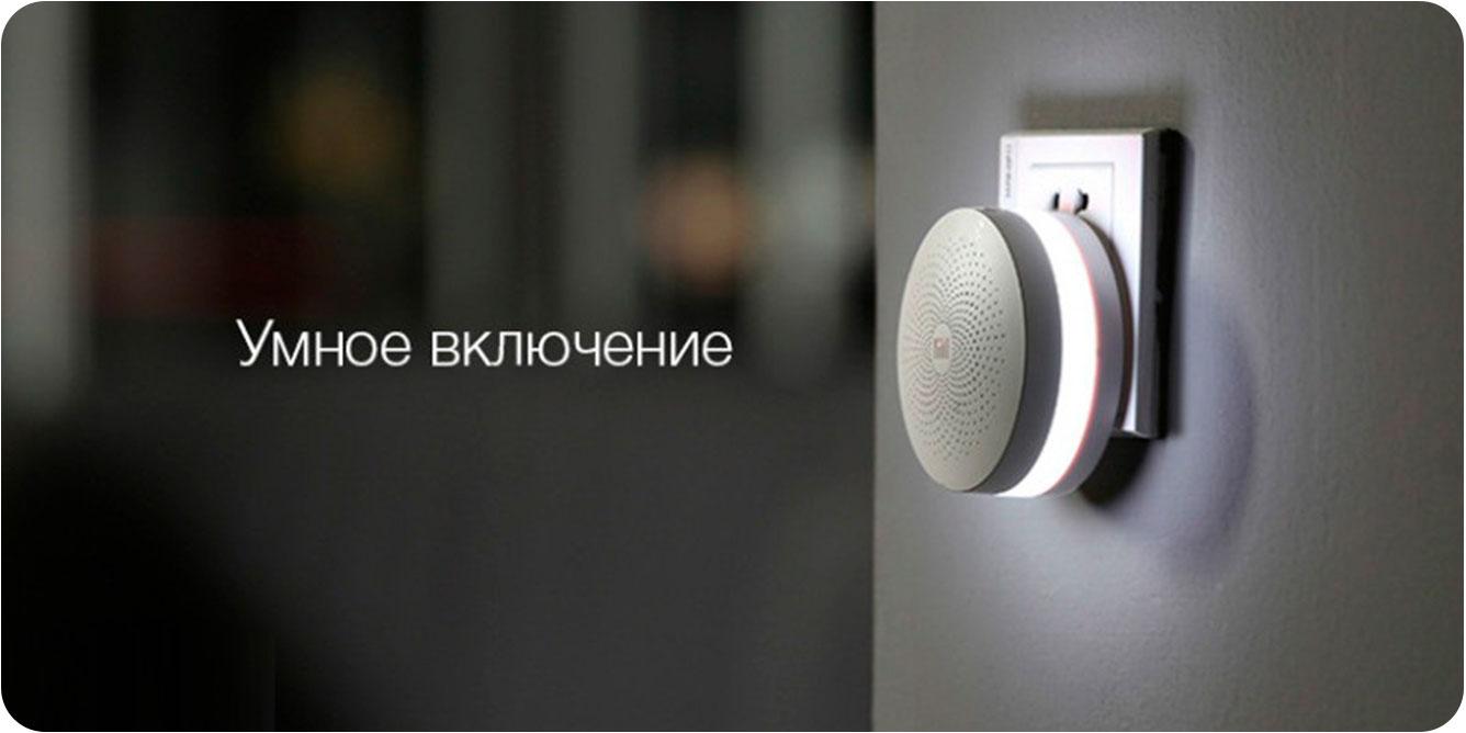 Датчик-движения-Xiaomi-Mi-Smart-Home-Human-Body-Sensor_5.jpg