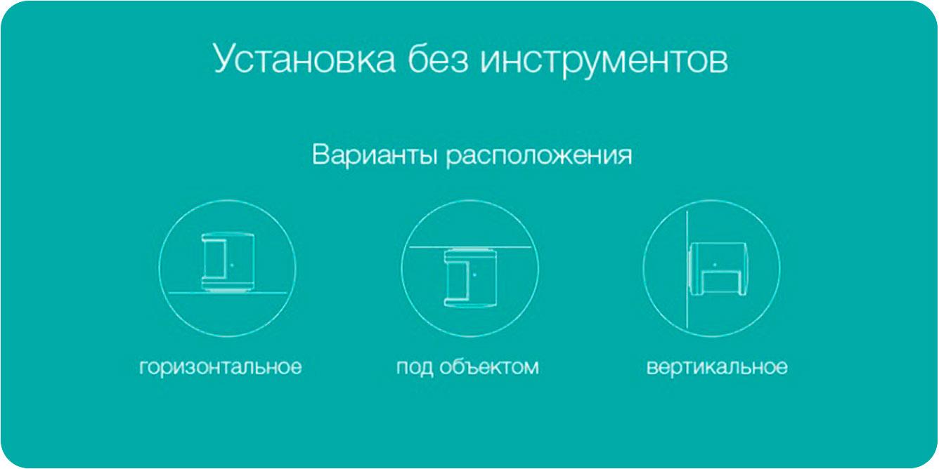 Датчик-движения-Xiaomi-Mi-Smart-Home-Human-Body-Sensor_6.jpg
