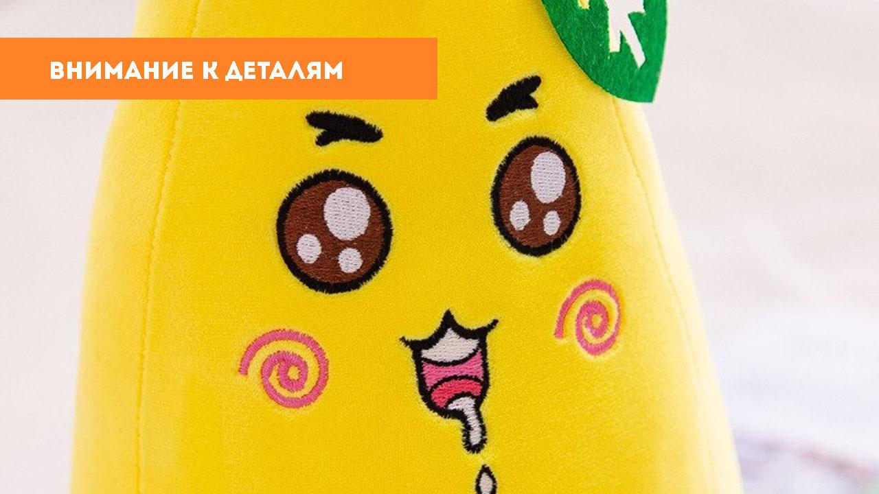 "Мягкая игрушка ""банан"" (40 см.)"