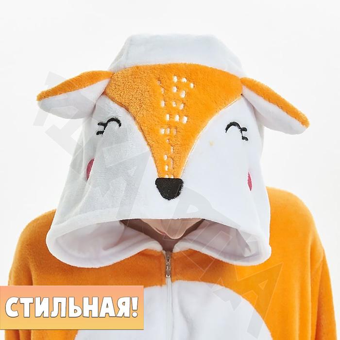 пижама лисы