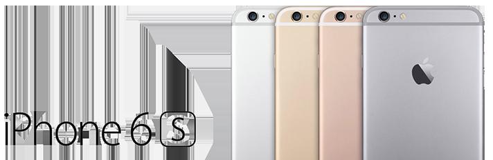 Купить оригинальный iPhone 6s