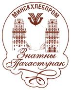 Минскхлебпром - товарный знак