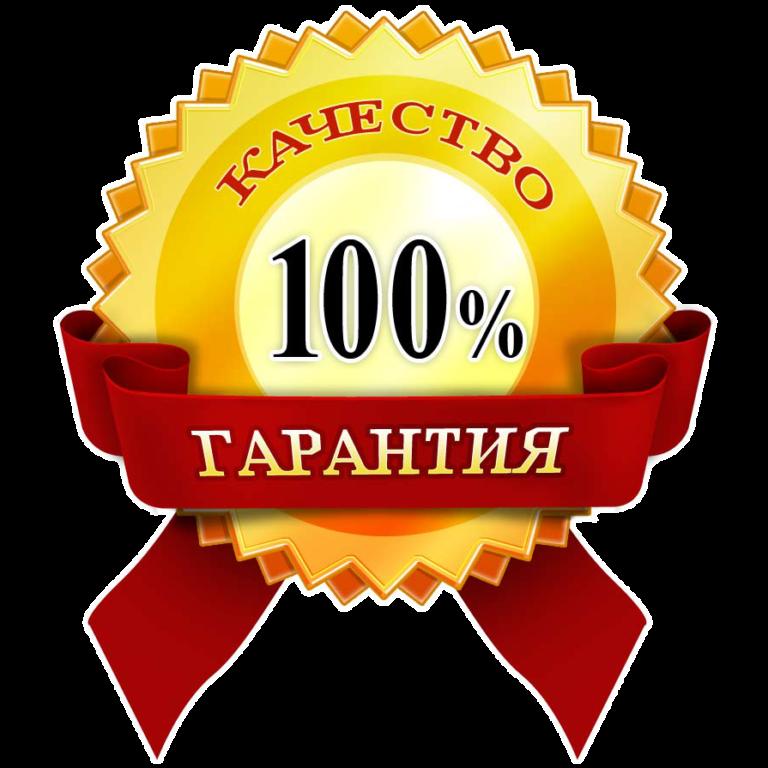 100-kachestvo-rabotyi.png