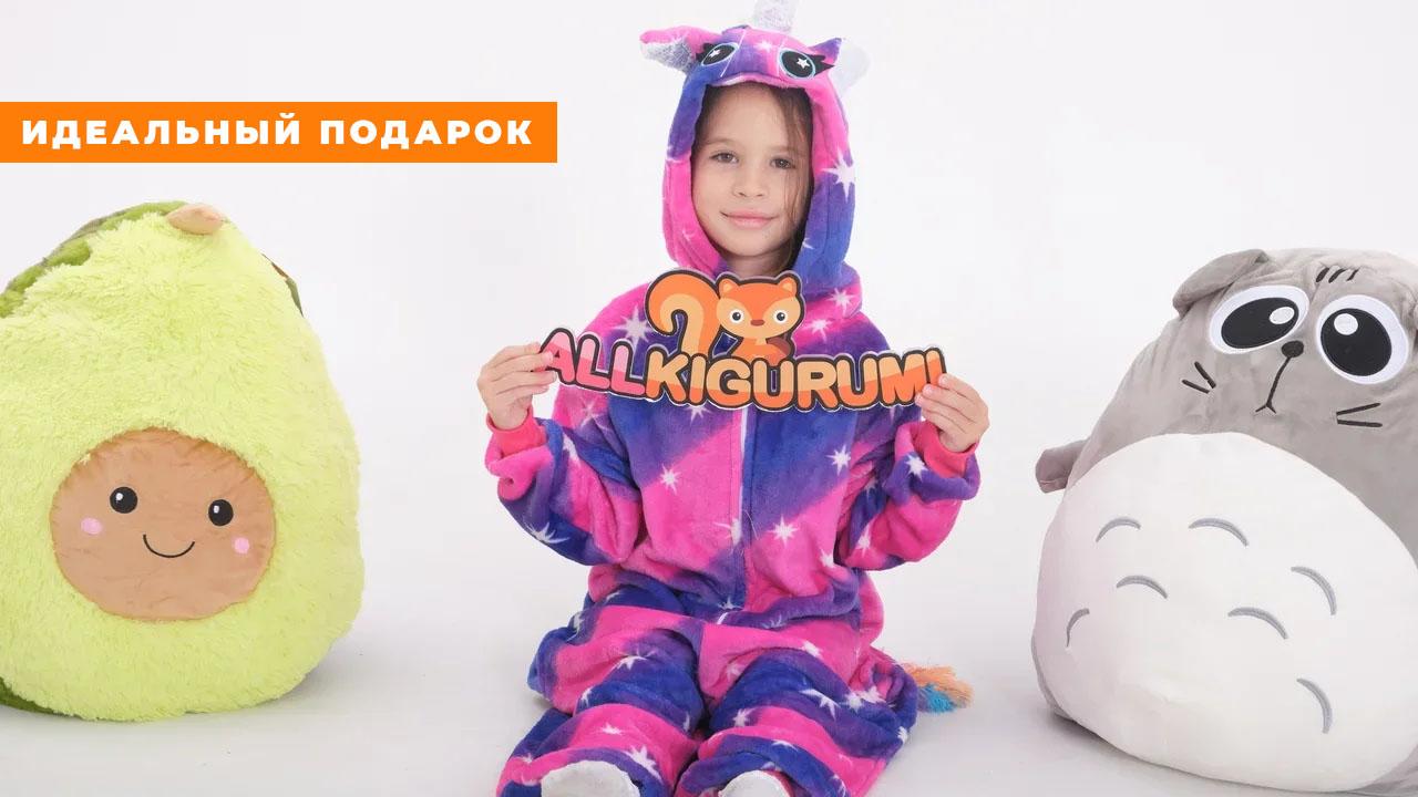 Кигуруми единорог Галактический детский