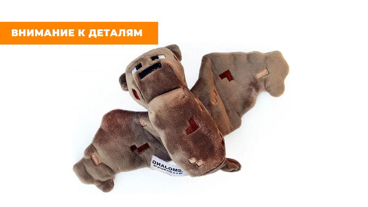 """Мягкая игрушка """"Летучая мышь"""" из Minecraft (Майнкрафт) 20 см."""