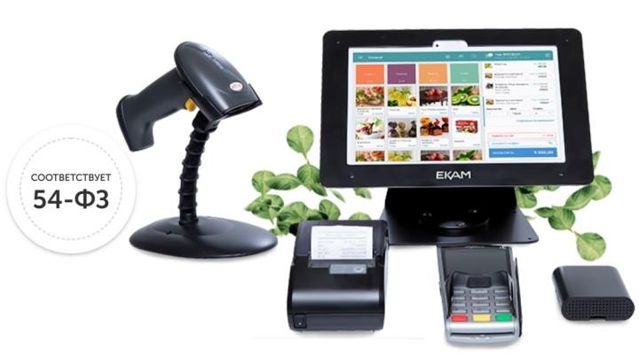 Оборудование компании ЕКАМ имеет стильный вид и компактный дизайн