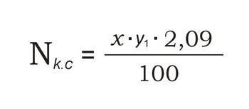 формула повышения основности хромового экстракта кальцинированной содой