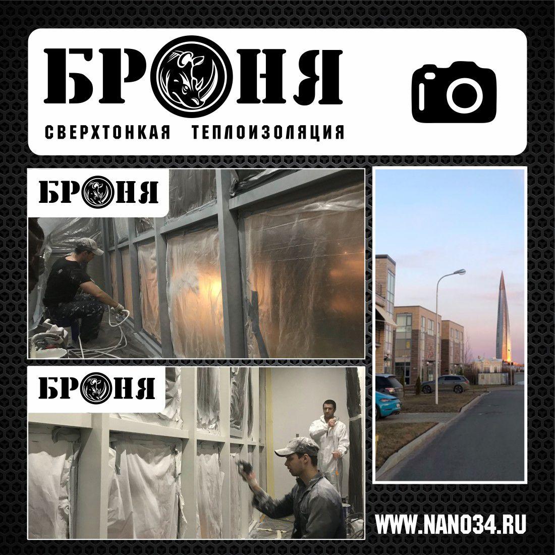 """Санкт-Петербург. Предотвращение выпадения конденсата на рамах окон жилого комплекса """"Лахта Парк"""""""