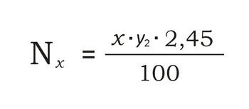 формула повышения основности хромового экстракта добавлением хромпика